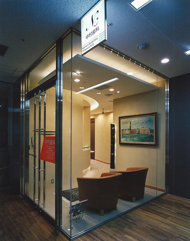 東京サンケイビル中村歯科医院 大手町駅から90m photo1